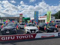 岐阜トヨタ自動車 U−Car多治見店