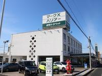 岐阜トヨペット(株)U−Car岐南店