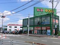 フジワ・カーサービス安八店