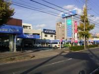 ネッツトヨタ中京(株) 千代田橋店