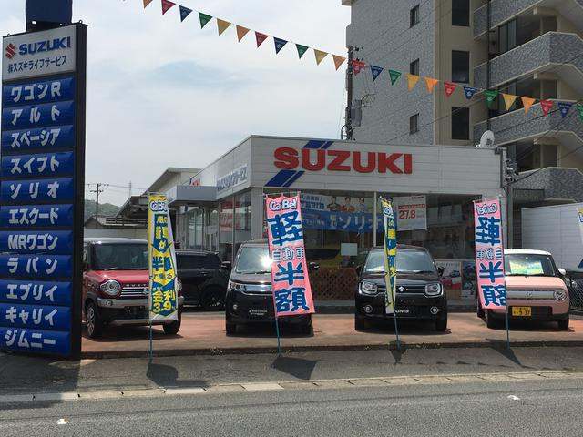 特選中古車コーナー☆全車保証付き!!高品質車のみ取り扱っています!!