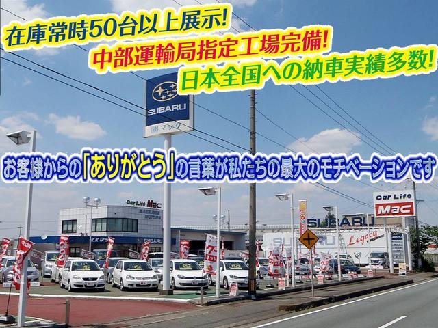 [三重県]カーライフマック