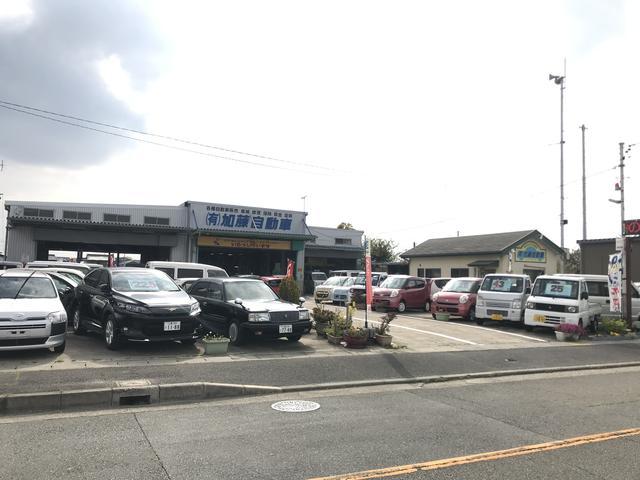 [三重県](有)加藤自動車