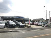 (有)加藤自動車