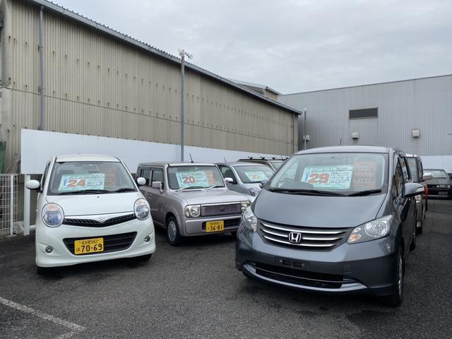 [愛知県]B.I.O cars