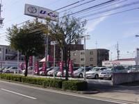 愛知トヨタ自動車 高針マイカーセンター