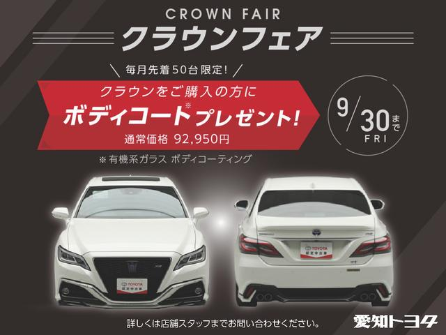 [愛知県]愛知トヨタ自動車 康生通マイカーセンター