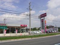 愛知トヨタ自動車 常滑マイカーセンター