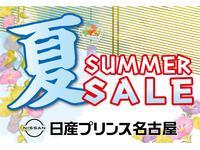 日産プリンス名古屋販売(株) カートピア清洲