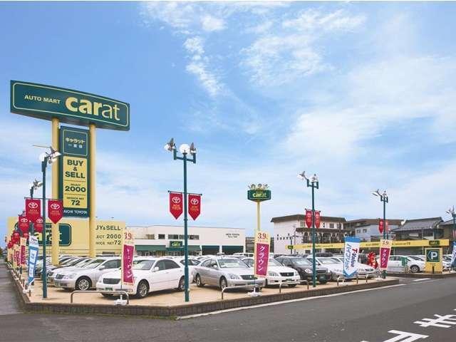 [愛知県]愛知トヨタ自動車 キャラット一宮店