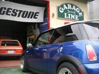 GARAGE LINE