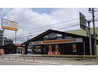 トヨタカローラ岐阜 U−Car高山店