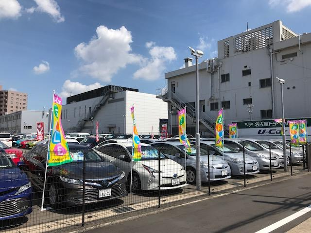 名古屋トヨペット(株) 南U−Carセンターの店舗画像