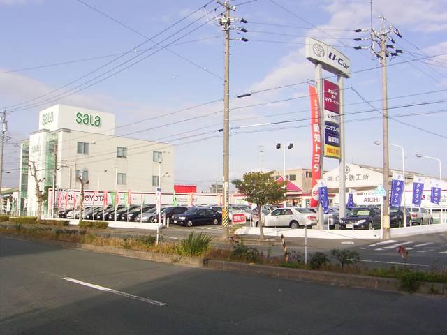 [愛知県]愛知トヨタ自動車 豊橋マイカーセンター