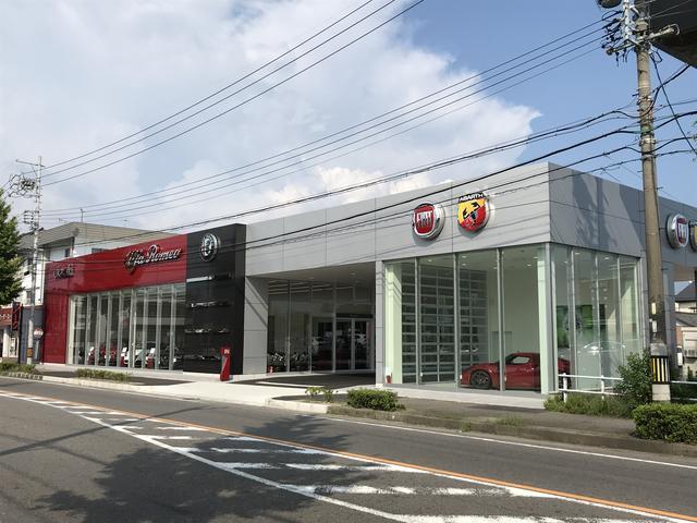 アルファ ロメオ岡崎 フィアット/アバルト岡崎の店舗画像