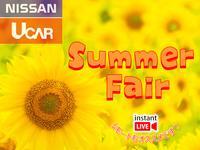 日産プリンス三重販売(株) U−Car四日市