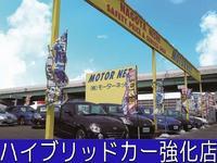 株式会社モーターネット 名古屋西