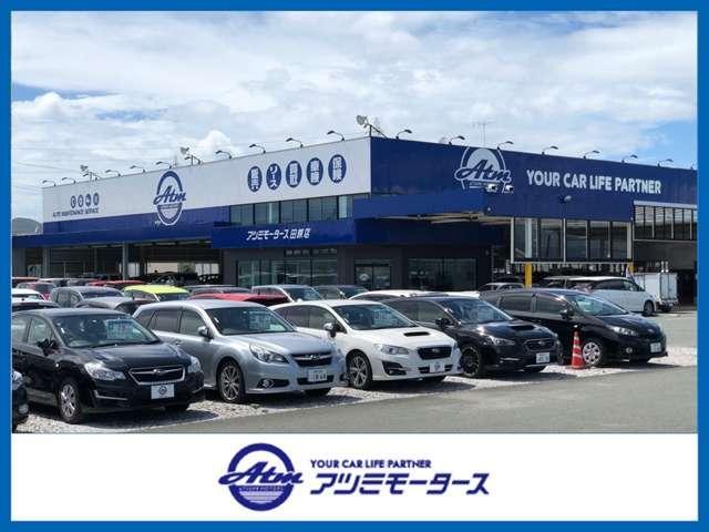 アツミマイカー田原店の店舗画像