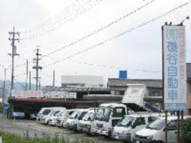 [愛知県](有)磯谷自動車