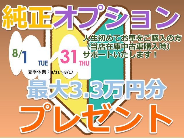 [岐阜県]岐阜スズキ販売(株)U's STATION岐阜