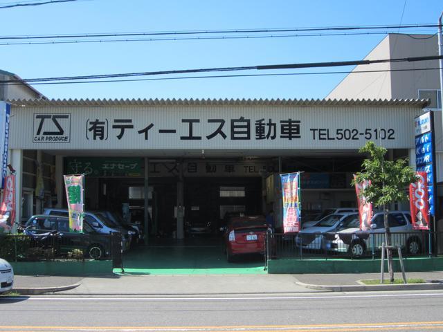 [愛知県](有)ティーエス自動車