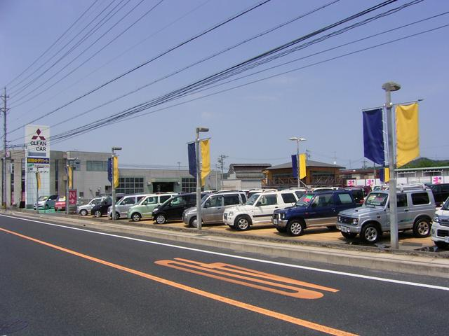 [岐阜県]土岐三菱自動車販売(株)クリーンカー土岐ガーデン