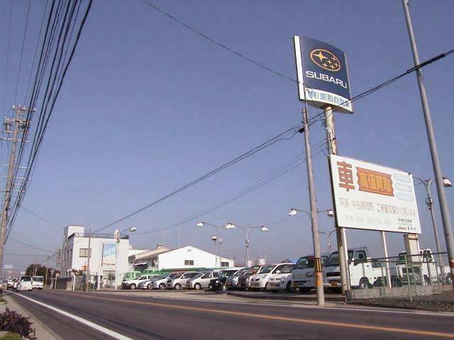 (株)東和自動車の店舗画像