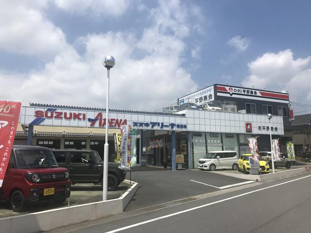[三重県]スズキアリーナ四日市(有)平野商会
