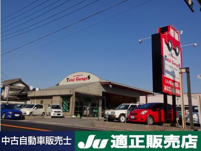 [岐阜県]Total Garage S トータルガレージサナダ