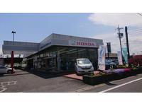 Honda Cars 大垣中央船町店