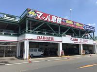 J−auto international(ジェイオートインターナショナル) 古城店 (株)三和サービス