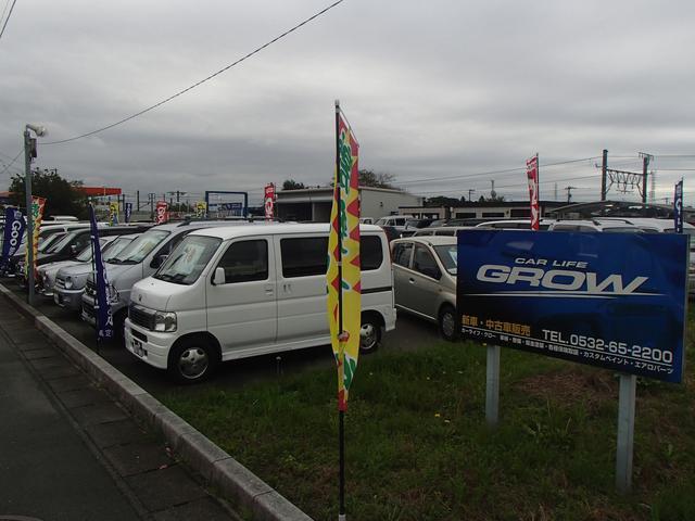 [愛知県]CAR LIFE GROW