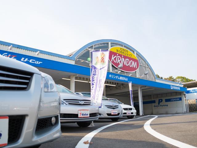 [愛知県]ネッツトヨタ東名古屋 キリンダム豊田丸山店