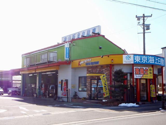 [三重県]有限会社 亀山鈑金自動車工業