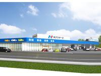 ネクステージ 岡崎美合 軽自動車専門店