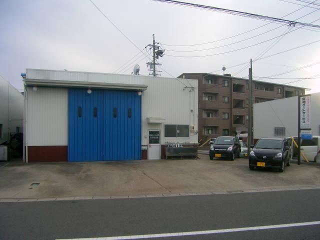 [愛知県]宮池オートサービス