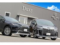 Duxy(デュクシー) 豊田店 (株)三和サービス