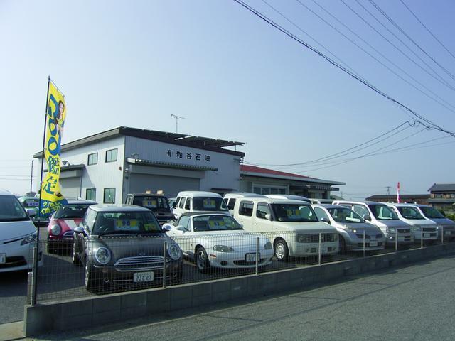 [愛知県]有限会社 粕谷石油