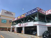J−auto international(ジェイオートインターナショナル) 名古屋西店 (株)三和サービス