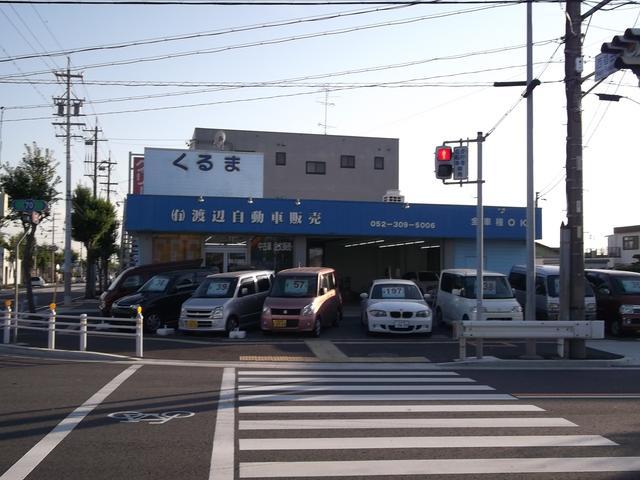 [愛知県](有)渡辺自動車販売