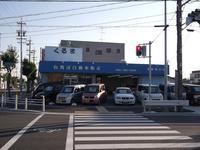 (有)渡辺自動車販売