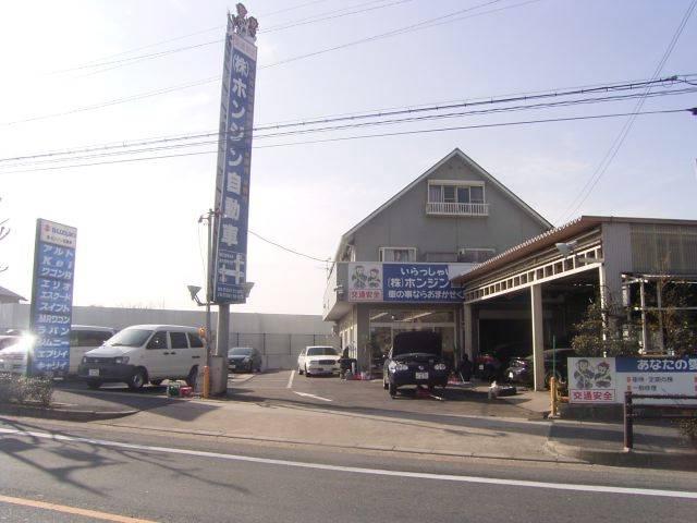 株式会社 ホンジン自動車の店舗画像