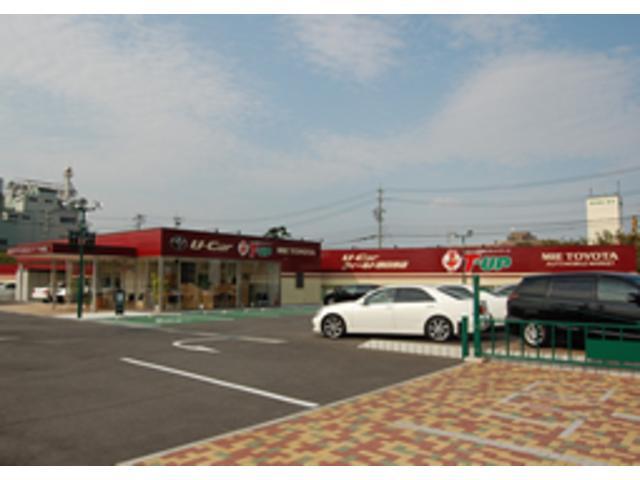 [三重県]三重トヨタ自動車株式会社 U−Carフィールド 四日市店