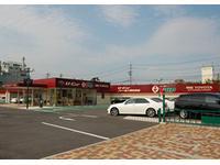 三重トヨタ自動車株式会社 U−Carフィールド 四日市店