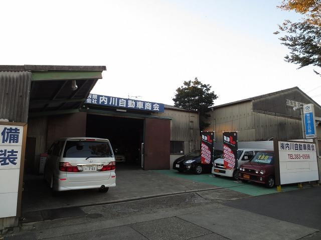 [愛知県]内川自動車商会