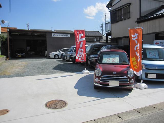 [愛知県]ミヤイオートサービス