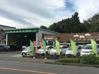 (株)グリーン TOTAL CAR SUPPORT Green