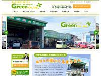 (株)グリーン TOTAL CAR SUPPORT Green