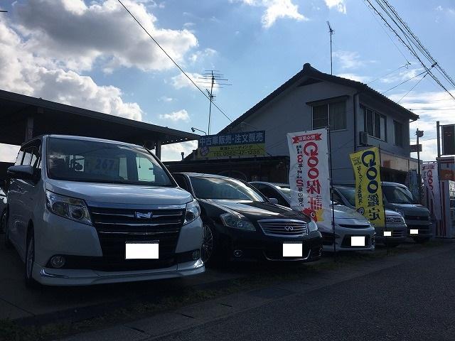 [愛知県]東海トレーディング