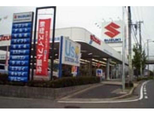 愛知スズキ販売(株)ユーズステーション守山の店舗画像